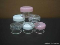 供应膏霜盒
