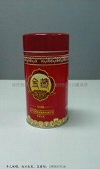 The western regions of tea packaging tin gift box