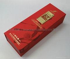 太平猴魁茶葉包裝紙禮盒