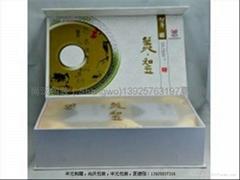 精致商务茶叶礼品包装纸盒