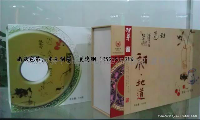 Tea gifts sets  3
