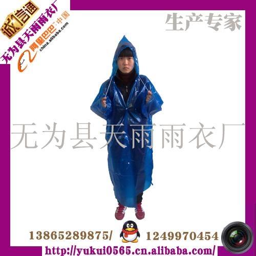 一次性雨衣 1