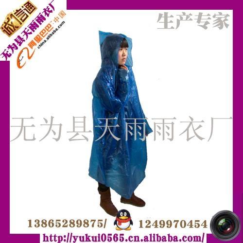 一次性雨衣 4