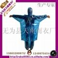 一次性雨衣 5
