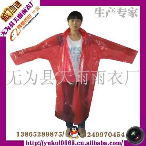 pvc雨衣 2