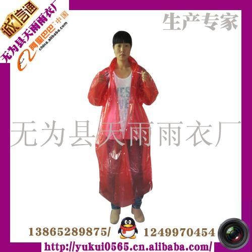pvc雨衣 3