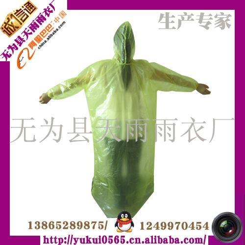 pvc雨衣 4