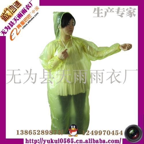 pvc雨衣 5