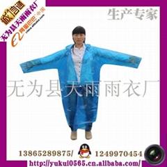 pe一次性雨衣