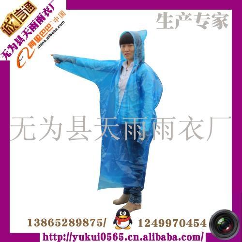 pe一次性雨衣 2