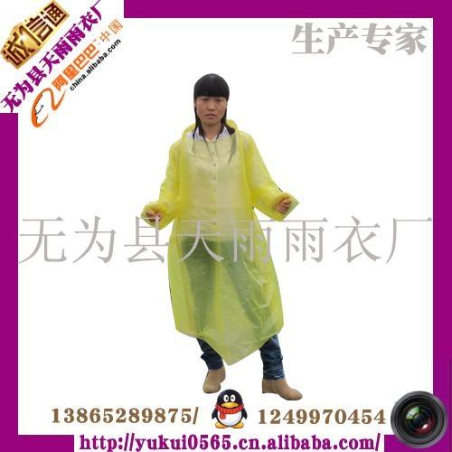 pe一次性雨衣 3
