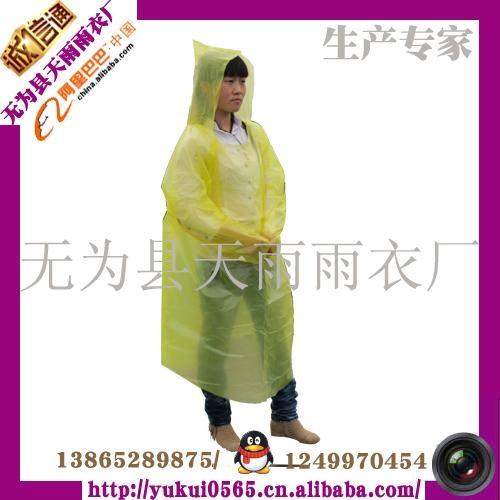 pe一次性雨衣 4