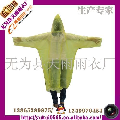 pe一次性雨衣 5