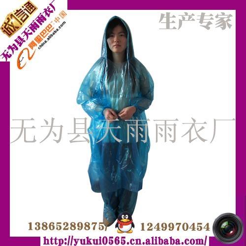 成人雨衣 2