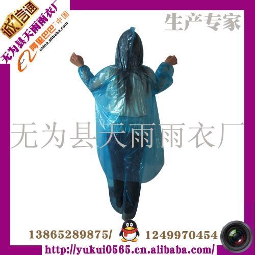 成人雨衣 3