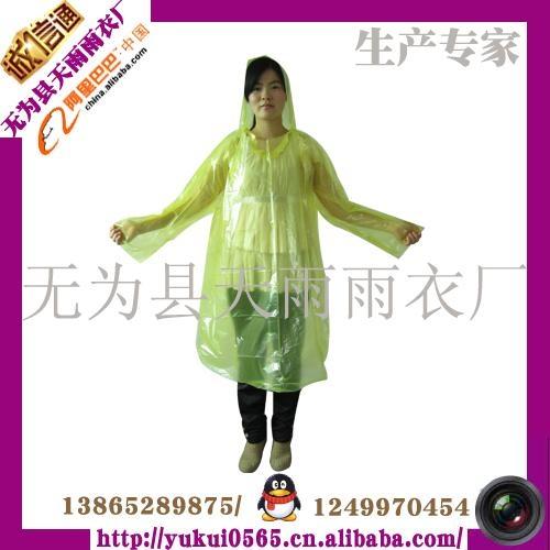 成人雨衣 4