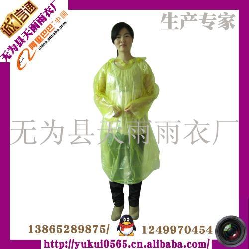 成人雨衣 5
