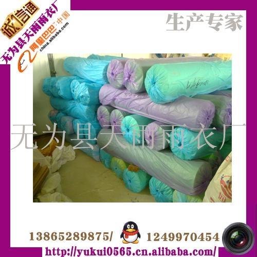 儿童雨衣 3