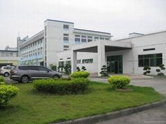 KeySong Audio Equipment Factory