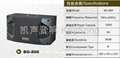 BG-868 Loud Speaker