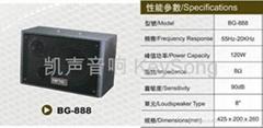 BG-888 Loud Speaker