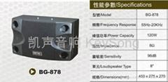 BG-878 Loud Speaker