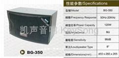 BG-350 Loud Speaker