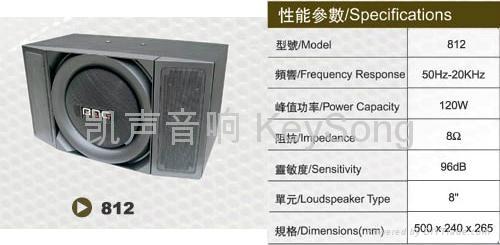 812 Loud Speaker 1