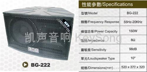 BG-222 Loud Speaker 1