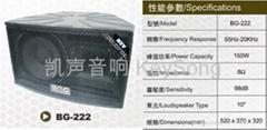 BG-222 Loud Speaker