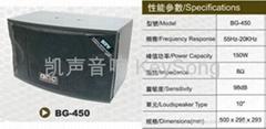 BG-450 Loud Speaker