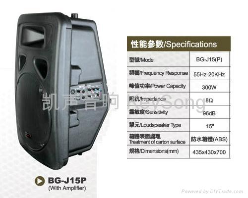 BG-J15P Loud Speaker 1