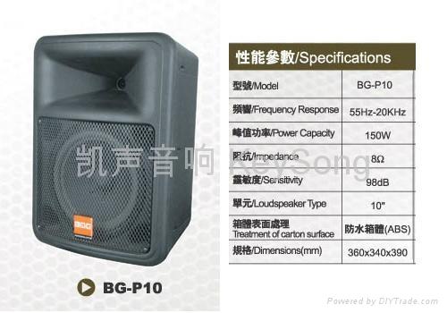 BG-P10 Loud Speaker 1