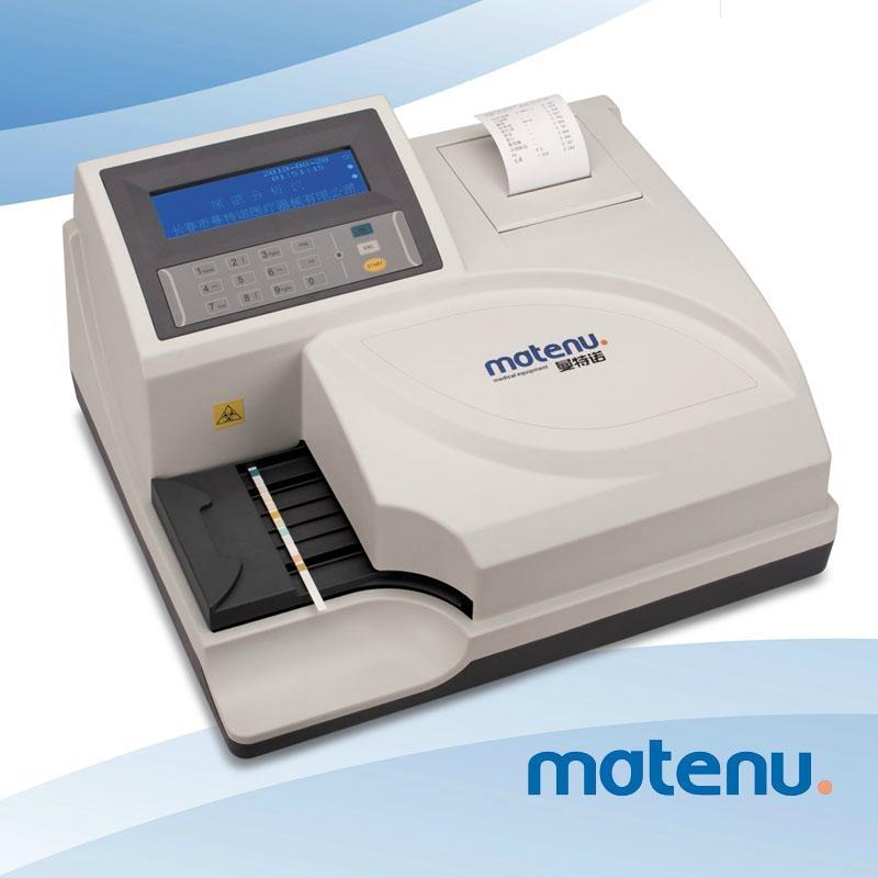 Fast urine analyzer 1