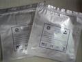 防静电铝箔袋 4