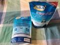 洗衣液自立袋 2