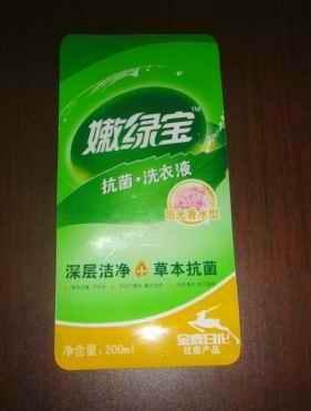 洗衣液自立袋 5