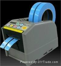 膠紙切割機底價銷售ZCUT-9聖誕特價促銷