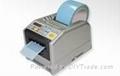 切割機RT-7000 1