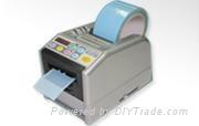 切割機RT-7000