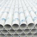 PVC-U排水管材