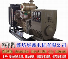 豪瑞斯系列柴油发电机组
