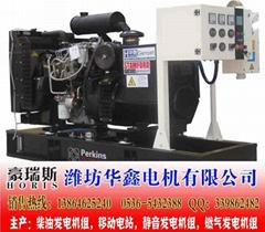 供应帕金斯系列柴油发电机组