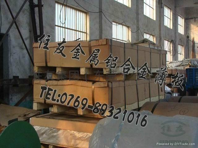 批發可氧化焊接鋁合金板6061 歡迎訂購 1