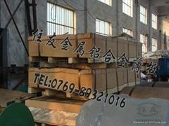 批發可氧化焊接鋁合金板6061 歡迎訂購