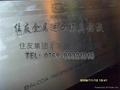 本公司批发7075铝合金价格