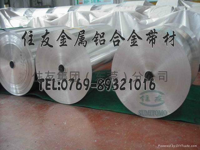 供应日本神户铝合金6061 氧化铝材6061 可折弯焊接氧化 1
