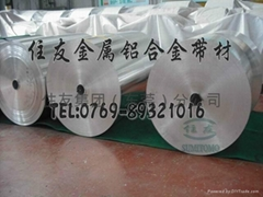 供應日本神戶鋁合金6061 氧化鋁材6061 可折彎焊接氧化