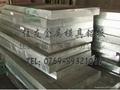 批發可氧化焊接鋁合金板6061 歡迎訂購 2