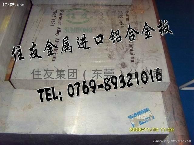 供应日本神户铝合金6061 氧化铝材6061 可折弯焊接氧化 4